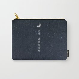 Korean quotes Carry-All Pouch