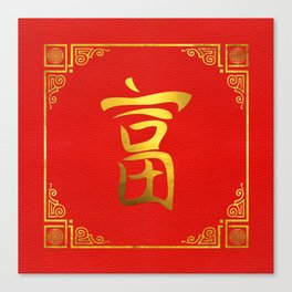 Golden Wealth Feng Shui Symbol on Faux Leather Canvas Print