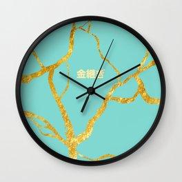 Kintsugi Wall Clock