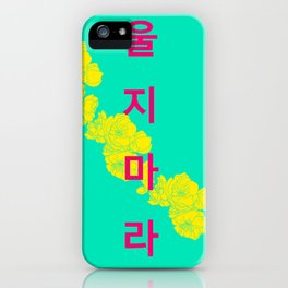 Don't cry - 울지마라 - blue yellow pink - hangeul - korean iPhone Case