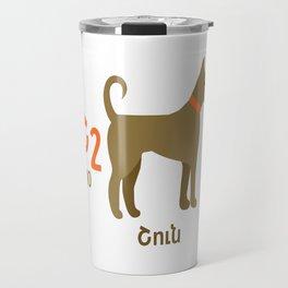 Dog - Shun Travel Mug