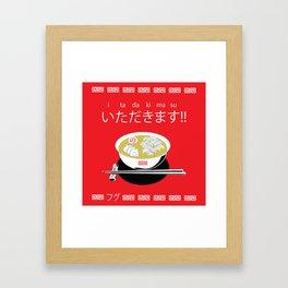 ITADAKIMASU Framed Art Print