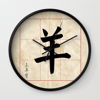 goat Wall Clocks featuring GOAT  by Calligrapher