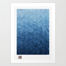 Pixel this Art Print