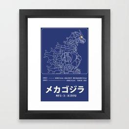 MFS-3 Kiryu Framed Art Print