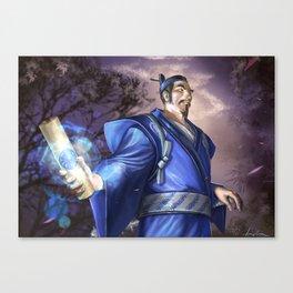 Yasuki Hora Canvas Print