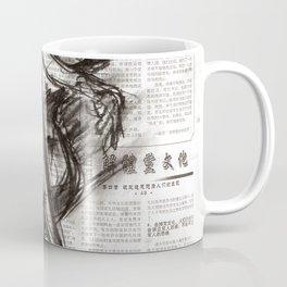 Brave - Charcoal on Newspaper Figure Drawing Coffee Mug