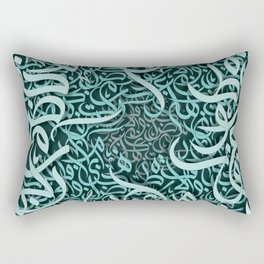 TIFFANY arabic letters Rectangular Pillow