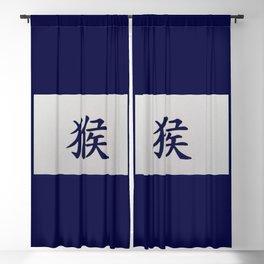 Chinese zodiac sign Monkey blue Blackout Curtain