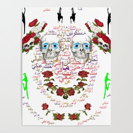 happiness love and mutual respect Poster