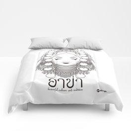 Akha Hilltribe Lady / White Comforters