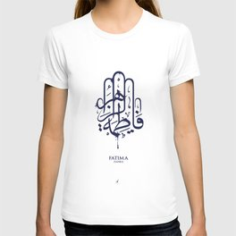 Hand of Fatima / Khamsa T-shirt