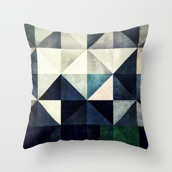 GLYZBRYKS Throw Pillow