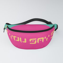 If You Say So Fanny Pack