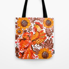 Rooster in Sunflowers - Ukrainian Folk Art Traditional Painting Tote Bag