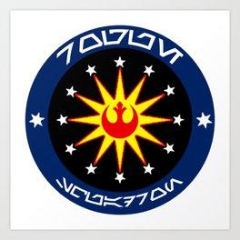 Rogue Squadron (Alliance) Art Print