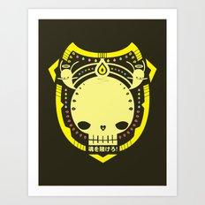 防牌 SHIELD Art Print