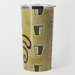 You make your way Travel Mug