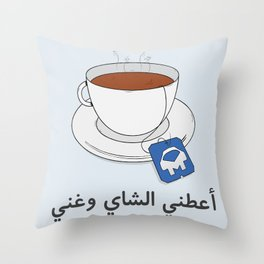 Give Me Tea & Sing Throw Pillow