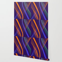 curved lines in architecure Wallpaper