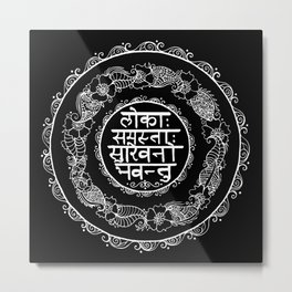 Square - Mandala - Mantra - Lokāḥ samastāḥ sukhino bhavantu - Black White Metal Print