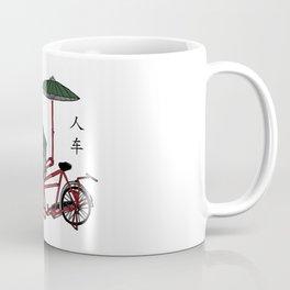 Penang Trishaw Coffee Mug