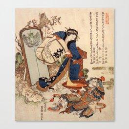 The Strong Oi Pouring Sake by Katsushika Hokusai Canvas Print