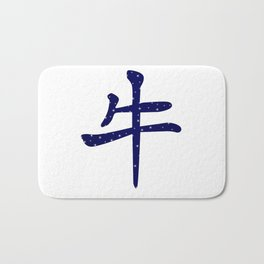 Chinese Year of the Ox Bath Mat