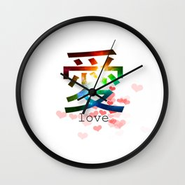 Love japanese hieroglyph, japan style, cosmoc space stars, red hearts romantic design Wall Clock