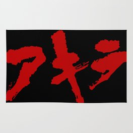 Akira Grafitti Rug