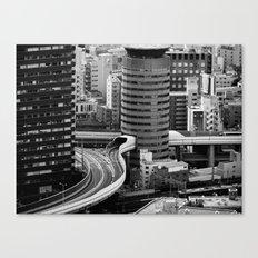 Not so little Osaka Canvas Print
