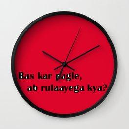 Bollywood Drama 2 Wall Clock