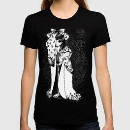地獄絵 Jigokue Poster T-shirt