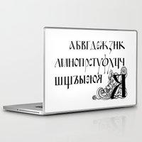 alphabet Laptop & iPad Skins featuring Alphabet by Olya Goloveshkina