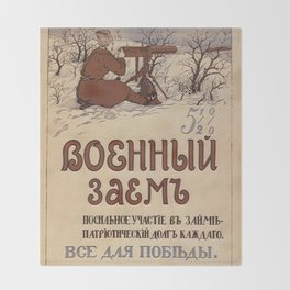 Vintage poster - Russia WWI Throw Blanket