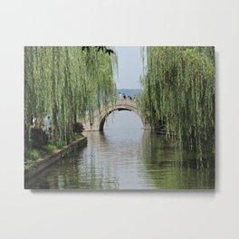 Lakeside Bridge Metal Print