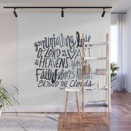 Psalm 36:5 Wall Mural