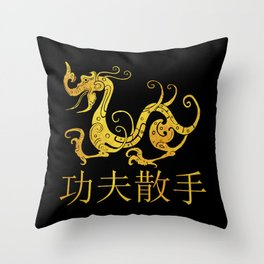 Gold Copper Dragon Kung Fu San Soo on Black Throw Pillow