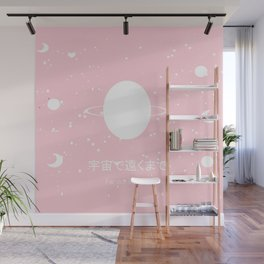 Far out in space (pattern 2) Wall Mural
