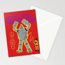 Gigantor Stationery Cards