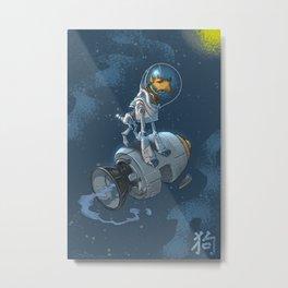 Astro Zodiac Force 11:  Dog Metal Print