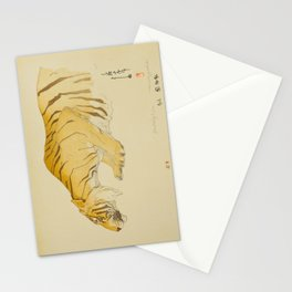 Sketch of Tiger from the Zoological Garden Hiroshi Yoshida Vintage Japanese Woodblock Print Stationery Cards