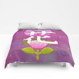 Japanese Flower Jeweled Artwork Comforters