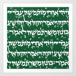 Hebrew on Crusoe Green Art Print