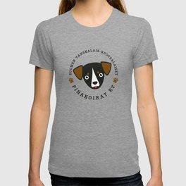 Pihakoirat T-shirt