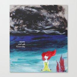 Sea storm Canvas Print