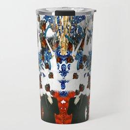 Imaginati (II) Travel Mug