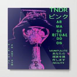 Virtual phantasm Metal Print
