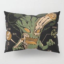Broccozilla X-ray Pillow Sham