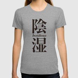 Insidious in Japanese Kanji T-shirt